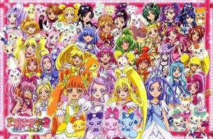 Rating: Safe Score: 16 Tags: aida_mana akimoto_komachi aoki_reika aono_miki candy_(smile_precure) chiffon_(precure) choppy coco coffret cure_diamond cure_heart cure_rosetta cure_sword daby_(precure) dokidoki!_precure flappy fresh_precure! fupu futari_wa_precure futari_wa_precure_splash_star group hanasaki_tsubomi heartcatch_precure! higashi_setsuna hino_akane hishikawa_rikka hoshizora_miyuki houjou_hibiki hyuuga_saki kasugano_urara kenzaki_makoto kise_yayoi kujou_hikari kurokawa_ellen kurumi_erika lulun mepple midorikawa_nao milky_rose mimino_kurumi minamino_kanade minazuki_karen mipple mishou_mai misumi_nagisa momozono_love mupu natsuki_rin nuts pop_(precure) porun potpourri_(precure) precure rakeru_(precure) rance_(precure) sharuru_(precure) shirabe_ako shypre smile_precure! suite_precure syrup_(precure_5) tart_(precure) yamabuki_inori yes!_precure_5 yotsuba_alice yukishiro_honoka yumehara_nozomi User: 秀悟