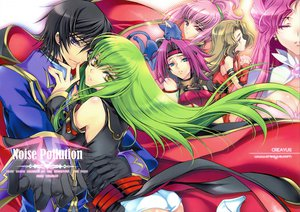 Rating: Safe Score: 38 Tags: anya_alstreim cc code_geass creayus euphemia_li_britannia kallen_stadtfeld lelouch_lamperouge male nunnally_lamperouge User: anaraquelk2