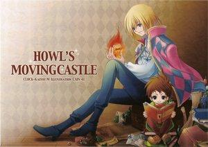 Rating: Safe Score: 22 Tags: all_male book calcifer ghibli howl howl's_moving_castle male markl User: Oyashiro-sama