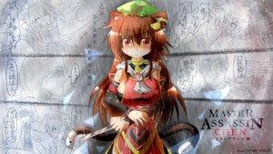Rating: Safe Score: 156 Tags: animal_ears breasts brown_hair catgirl chen hat knife long_hair rain see_through sideboob signed touhou water yakumo_ran yurume_atsushi User: Septentrion_P