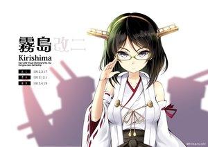 Rating: Safe Score: 28 Tags: anthropomorphism black_hair glasses hikaru_310 japanese_clothes kantai_collection kirishima_(kancolle) short_hair signed User: RyuZU