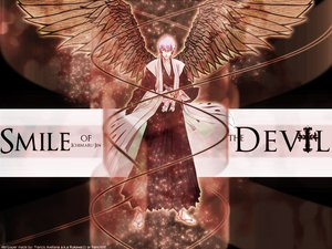 Rating: Safe Score: 12 Tags: all_male bleach ichimaru_gin kubo_tite male wings User: Oyashiro-sama