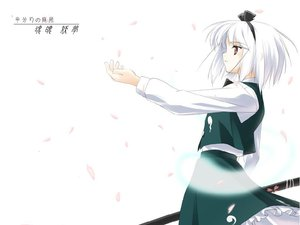 Rating: Safe Score: 24 Tags: enhance_heart katana konpaku_youmu myon rokuwata_tomoe sword touhou weapon white User: Oyashiro-sama
