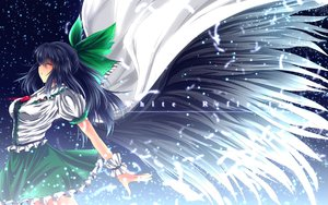 Rating: Safe Score: 95 Tags: black_hair feathers nekominase reiuji_utsuho touhou wings User: FormX