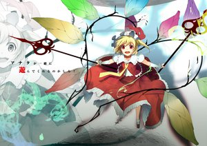 Rating: Safe Score: 97 Tags: blonde_hair dress flandre_scarlet hat red_eyes short_hair socks spear tie touhou translation_request vampire weapon yoshino_ryou zoom_layer User: HawthorneKitty