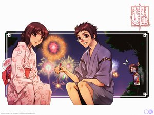 Rating: Safe Score: 1 Tags: fireworks gagraphic kanai_ryo logo male watermark User: Oyashiro-sama