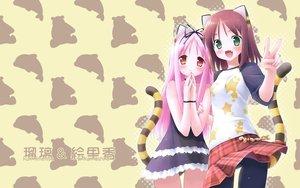 Rating: Safe Score: 22 Tags: animal_ears catgirl garden_(galge) himemiya_ruri hoshino_erika tail User: Wizzard