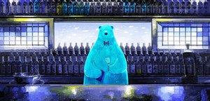 Rating: Safe Score: 84 Tags: animal bear drink nomiya_(no_38) original User: mattiasc02