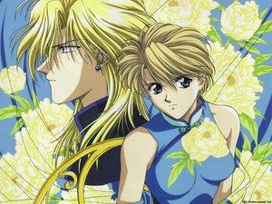 Rating: Safe Score: 3 Tags: blonde_hair blue_hair chinese_clothes chinese_dress flowers fushigi_yuugi hongo_yui long_hair nakago short_hair signed User: Oyashiro-sama
