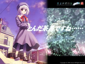 Rating: Safe Score: 2 Tags: hat red_eyes school_uniform tsukishiro_hikari white_hair wind:_a_breath_of_heart User: Oyashiro-sama