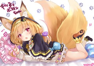 Rating: Safe Score: 90 Tags: animal_ears anthropomorphism bed blonde_hair cape dress fang flower_knight_girl foxgirl headband hoodie kitsune_no_botan loli long_hair meito_harmren multiple_tails red_eyes signed tail twintails User: otaku_emmy