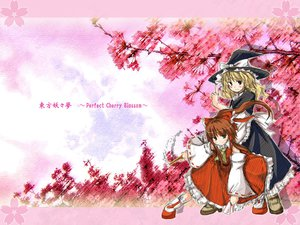 Rating: Safe Score: 3 Tags: 2girls hakurei_reimu japanese_clothes kirisame_marisa miko ofuda touhou witch User: Oyashiro-sama