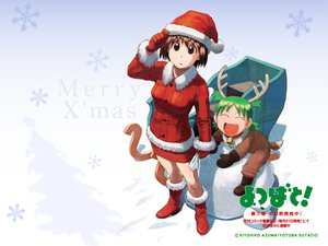 Rating: Safe Score: 9 Tags: ayase_fuuka azuma_kiyohiko christmas hat koiwai_yotsuba santa_hat yotsubato! User: Oyashiro-sama