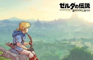 Rating: Safe Score: 12 Tags: all_male blonde_hair blue_eyes bow_(weapon) gloves hoodie landscape link_(zelda) male parody pointed_ears ponytail ren_ferrer scenic short_hair sky the_legend_of_zelda weapon User: otaku_emmy