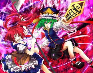 Rating: Safe Score: 35 Tags: 2girls breasts cleavage flowers hat kazabana_kazabana onozuka_komachi shikieiki_yamaxanadu touhou twintails User: PAIIS
