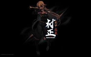 Rating: Safe Score: 51 Tags: ashikaga_chachamaru blonde_hair katana long_hair red_eyes soukou_akki_muramasa sword weapon User: pantu