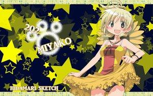 Rating: Safe Score: 29 Tags: hidamari_sketch miyako panties underwear User: meccrain
