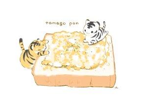 Rating: Safe Score: 18 Tags: animal chai_(artist) chibi food nobody original polychromatic signed tiger white User: otaku_emmy