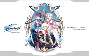 Rating: Safe Score: 15 Tags: aoto_(ar_tonelico) ar_tonelico ar_tonelico_iii armor blonde_hair blue_eyes bow finnel gust_(company) long_hair nagi_ryou pink_eyes purple_eyes purple_hair saki_(ar_tonelico) short_hair thighhighs twintails weapon white_hair User: Tacubus