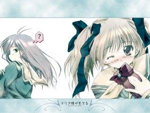 Rating: Safe Score: 0 Tags: 2girls blonde_hair brown_eyes fukuzawa_yumi kamiya_yu maria-sama_ga_miteru ogasawara_sachiko ribbons valentine wink User: 秀悟