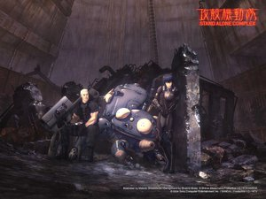 Rating: Safe Score: 12 Tags: batou ghost_in_the_shell ghost_in_the_shell:_stand_alone_complex kusanagi_motoko tachikoma User: Oyashiro-sama