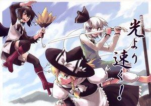 Rating: Safe Score: 19 Tags: katana kirisame_marisa konpaku_youmu myon shameimaru_aya sword touhou weapon witch User: 秀悟