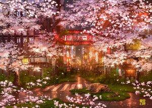 Rating: Safe Score: 24 Tags: animal building cherry_blossoms city flowers grass night original ruins tiger tokyogenso tree water watermark User: mattiasc02