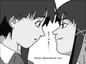 Rating: Safe Score: 14 Tags: iwakura_lain serial_experiments_lain signed watermark User: Oyashiro-sama