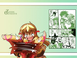 Rating: Safe Score: 0 Tags: rei_mii zoids_genesis User: Oyashiro-sama