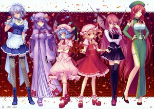 Rating: Safe Score: 169 Tags: blonde_hair blue_hair dress flandre_scarlet gray_hair group hong_meiling izayoi_sakuya koakuma long_hair patchouli_knowledge purple_hair red_eyes red_hair remilia_scarlet sayori scan short_hair thighhighs touhou vampire wings User: Tensa
