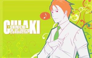 Rating: Safe Score: 8 Tags: chiaki_shinichi green nodame_cantabile User: Oyashiro-sama