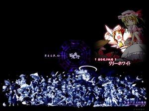 Rating: Safe Score: 14 Tags: alice_margatroid asakura_rikako bakebake bunnygirl catgirl chen cirno daiyousei demon doll ellen elly fairy flandre_scarlet foxgirl fujiwara_no_mokou gengetsu genjii hakurei_reimu hong_meiling hoshizako houraisan_kaguya inaba_tewi izayoi_sakuya japanese_clothes kamishirasawa_keine kana_anaberal kazami_yuuka kirisame_marisa kitashirakawa_chiyuri koakuma konpaku_youmu kotohime kurumi_(touhou) letty_whiterock lily_white luize lunasa_prismriver lyrica_prismriver maid mai_(touhou) male maribel_han meira merlin_prismriver miko mima mimi-chan morichika_rinnosuke mugetsu_(touhou) myon mystia_lorelei okazaki_yumemi orange_(touhou) patchouli_knowledge reisen_udongein_inaba remilia_scarlet rika_(touhou) rumia ruukoto saigyouji_yuyuko sara shanghai_doll shinki sokrates_(touhou) tokiko toto_nemigi touhou usami_renko vampire witch wriggle_nightbug yagokoro_eirin yakumo_ran yakumo_yukari yuki_(touhou) yumeko User: Oyashiro-sama