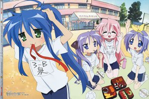 Rating: Safe Score: 3 Tags: blush glasses green_eyes hiiragi_kagami hiiragi_tsukasa izumi_konata long_hair lucky_star purple_eyes takara_miyuki twintails uniform User: Oyashiro-sama