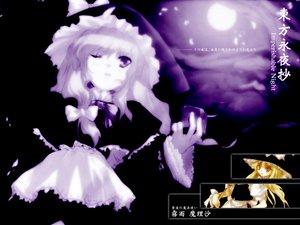 Rating: Safe Score: 4 Tags: kirisame_marisa sway_wind touhou witch User: Oyashiro-sama