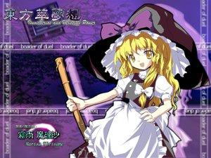 Rating: Safe Score: 5 Tags: kirisame_marisa touhou witch User: Oyashiro-sama
