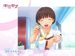 Rating: Safe Score: 0 Tags: food kimikiss satonaka_narumi takayama_kisai User: Oyashiro-sama