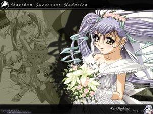 Rating: Safe Score: 5 Tags: flowers gotoh_keiji gray_hair hoshino_ruri long_hair martian_successor_nadesico wedding_attire yellow_eyes User: Oyashiro-sama
