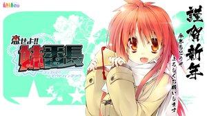 Rating: Safe Score: 47 Tags: kamitsurugi_ouka koiseyo!!_imouto_banchou latte nogami_hinoe tagme User: Wiresetc