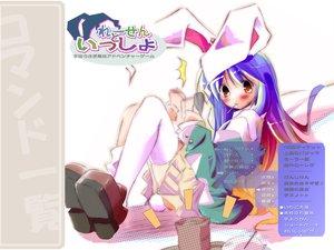 Rating: Safe Score: 11 Tags: animal_ears bunny_ears bunnygirl reisen_udongein_inaba touhou User: Oyashiro-sama