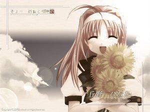 Rating: Safe Score: 3 Tags: blonde_hair clouds flowers headband long_hair school_uniform sky sunflower tagme User: Oyashiro-sama