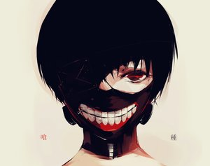 Rating: Safe Score: 112 Tags: all_male close jpeg_artifacts kaneki_ken male mask tokyo_ghoul youshima User: FormX