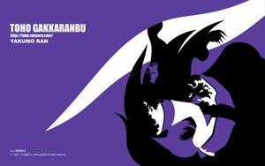 Rating: Safe Score: 6 Tags: animal_ears foxgirl purple short_hair silhouette tail touhou yakumo_ran User: gimkim