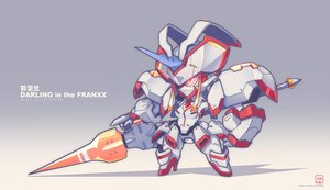 Rating: Safe Score: 44 Tags: chibi darling_in_the_franxx gradient mecha spear tpip_(aixuan) watermark weapon User: RyuZU
