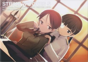 Rating: Safe Score: 8 Tags: minna-dietlinde_wilcke sakamoto_mio shimada_fumikane strike_witches User: anaraquelk2