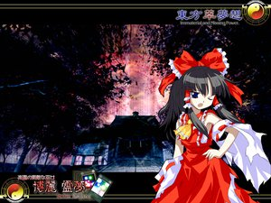 Rating: Safe Score: 5 Tags: hakurei_reimu japanese_clothes miko shrine touhou User: Oyashiro-sama