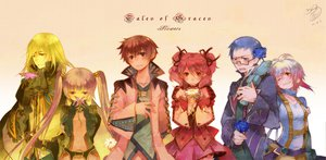 Rating: Safe Score: 23 Tags: asbel_lhant cheria_barnes flowers sophie_(tales_of_graces) tales_of_graces User: HawthorneKitty