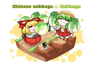 Rating: Safe Score: 3 Tags: 2girls boots bow cat_smile food green_hair hat kashuu_(b-q) kazami_yuuka medicine_melancholy ribbons short_hair skirt touhou User: otaku_emmy