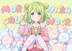 Rating: Safe Score: 69 Tags: blush braids green_eyes green_hair hoodie meito_(maze) morinaka_kazaki nijisanji short_hair skirt teddy_bear thighhighs waifu2x User: otaku_emmy