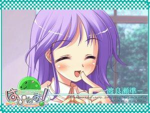 Rating: Safe Score: 56 Tags: all_male animated blush happiness male trap watarase_jun wink User: Oyashiro-sama