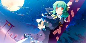 Rating: Safe Score: 51 Tags: akinoko game_cg green_hair kaminoyu koushina_ayano moon night stars thighhighs User: Wiresetc